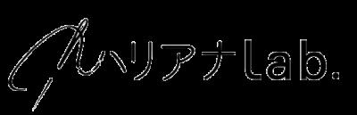 ハリアナlab. 神戸市東灘区の洋裁教室、パターンメイキング教室