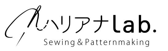 ハリアナlab.|神戸市東灘区の洋裁教室、パターンメイキング教室